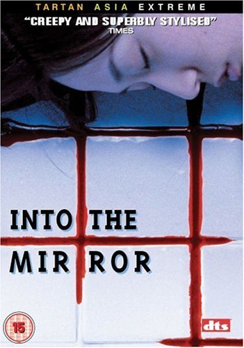 Into The Mirror [2003] [DVD] by Seong-Ho Kim