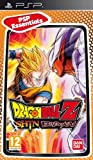Dragon Ball Z Shin Budokai - Essentials (PSP)