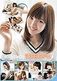 ホントはエッチな清純美少女 S-Cute [DVD][アダルト]