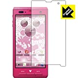 PDA�H�[ ����^�C�v �t���ی�V�[�g �wCrystal Shield Disney Mobile F-08D�x