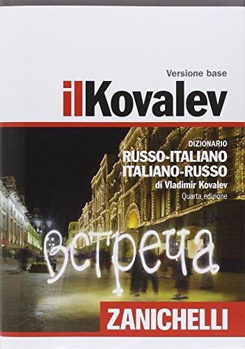 Il Kovalev Quarta edizione PDF
