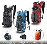 MALEROADS 【日本総代理店正規品】 サイクリングバッグ 10L-12L 軽量コンパクト 専用レインカバー付き