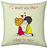 Valentine Gifts for Boyfriend Girlfriend Love Printed Cushion 12X12 Filled Pillow Light Green I want You This Close to Me Gift for Him Her Spouse Fiance Birthday Anniversary Everyday
