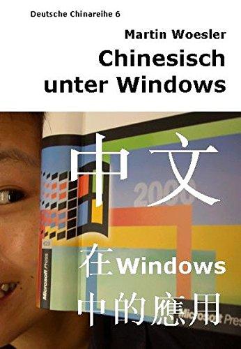 Chinesisch unter Windows Chinesisch-Deutsche Mischtexte schreiben, E-mails bearbeiten und Internetseiten lesen. Deutsche Chinareihe Bd. 6 (Livre en allemand)