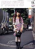 FRUiTS (フルーツ) 2008年 11月号 [雑誌]