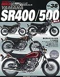 HYPER BIKE Vol.38 (NEWS mook バイク車種別チューニング&ドレスアップ徹底ガイドシ)