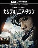 カリフォルニア・ダウン<4K ULTRA HD&ブルーレイ...[Ultra HD Blu-ray]