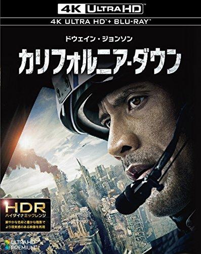 カリフォルニア・ダウン [4K ULTRA HD + Blu-ray]