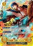 ファイアーエムブレム サイファ TCG 【6弾 閃駆ノ騎影 SR】光の戦士の末裔 シグルド B06-001 SR