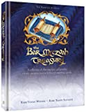 img - for The Bar Mitzvah Treasury book / textbook / text book