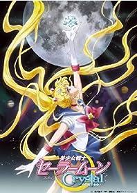 美少女戦士セーラームーン Crystalイメージ