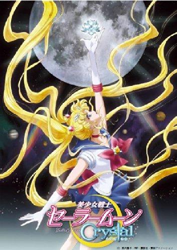 アニメ「美少女戦士セーラームーン Crystal」Blu-ray【初回限定豪華版】1