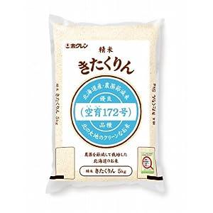 【精米】ホクレン 北海道産 農薬節減米 白米 きたくりん 5kg 平成27年産