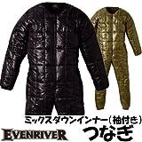 イーブンリバー(EVENRIVER)防寒インナーつなぎ 中着 (袖付き)キルト er-fm-310 ブラック M