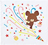 西川リビング KGクラッカー the bears'school(くまのがっこう) フォトケット 80×80cm 70ホワイト 1550-48036