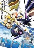 戦姫絶唱シンフォギアG 5(初回限定版) [DVD]
