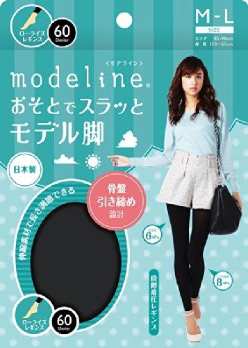 モデライン お外用レギンス 60D