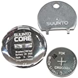 SUUNTO(スント) CORE用 バッテリーキット(CR2032) SS014386000 【日本正規品】