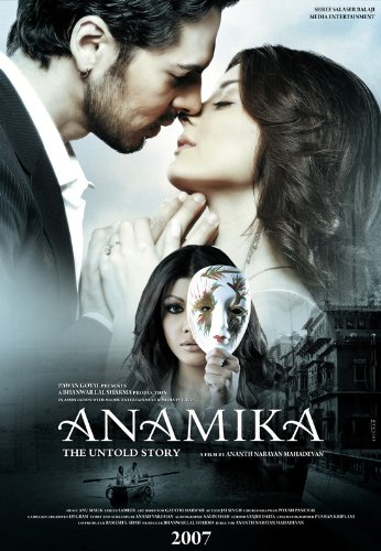 Anamika - The Untold Story (2008) (Hindi Film / Bollywood Movie / Indian Cinema DVD)