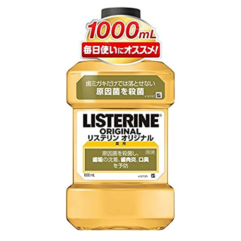 薬用 LISTERINE リステリン オリジナル 1000mL [医薬部外品]