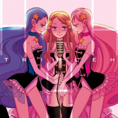 H - Mawaru-Penguindrum Character Song Album[hhh] - Zortam Music