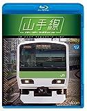 山手線 E231系500番台 【Blu-ray Disc】 外回り/内回り/夜の展望(品川~新宿) ランキングお取り寄せ