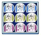 【中元簡易のし包装】 井村屋 カップ水ようかんC-10(9個入) / 井村屋製菓