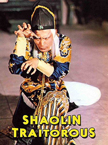Shaolin Traitorous on Amazon Prime Video UK