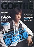 GOETHE (ゲーテ) 2009年 07月号 [雑誌]