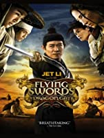 Flying Swords of Dragon Gate (English Subtitled) [HD]