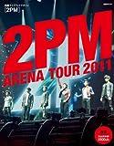 ぴあ ライブフォトマガジン 2PM ARENA TOUR 2011