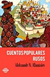 img - for Cuentos Populares Rusos (Spanish Edition) book / textbook / text book