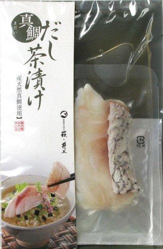 井上商店 だし茶漬け(真鯛) 1食×3個
