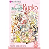 Time Stranger Kyoko, Vol. 3 ~ Arina Tanemura