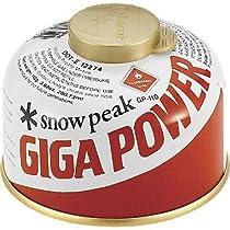 Snow Peak Giga Power Pro Iso Fuel Gold - 110
