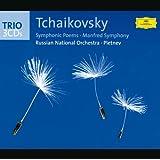 """Tchaikovsky: Symphonic Poems; """"Manfred"""" Symphony (3 CD's)"""