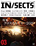 IN/SECTS Vol.3