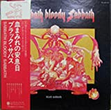 Black Sabbath ?- Sabbath Bloody Sabbath Japan Pressing RJ-5113