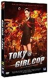echange, troc Tokyo Girl Cop
