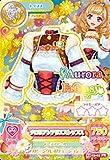 アイカツ! 2014シリーズ 第3弾 1403-01 チロリアンアリエストップス/プレミアムレア