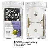 BOW BRAND (ボウ ブランド)  プログリップ  30本入り BOW030