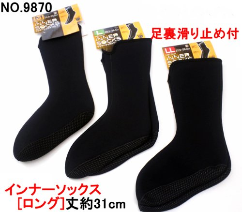 ウェットスーツ素材で保温性抜群 靴下の上から履ける 防寒ソックス 防寒靴下 インナーソックス [ロング] (L (25.5?26.5cm))