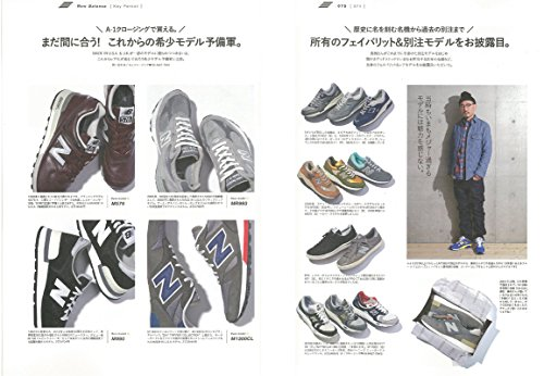 別冊2nd vol.20 NEW BALANCE BOOK (ニューバランス・ブック) (エイムック 3058 別冊2nd Vol. 20)