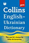 Collins Ukrainian Gem Dictionary