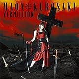 VERMILLION(初回限定盤CD+Blu-ray)TVアニメ(ドリフターズ)エンディングテーマ