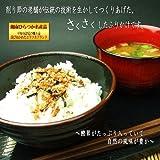 【平塚限定名産品】七夕ふりかけ / 株式会社 長谷金本店
