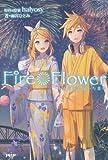 Fire◎Flower: 十人十色に輝いた日々 / 雨宮ひとみ のシリーズ情報を見る