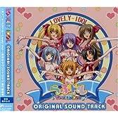 TVアニメ「らぶドル」オリジナルサウンドトラック