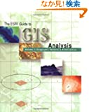 The Esri Guide to Gis Analysis: Geographic Patterns & Relationships