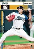 オーナーズリーグ23 OL23 白カード NW 瀬川隼郎 北海道日本ハムファイターズ(日ハム)